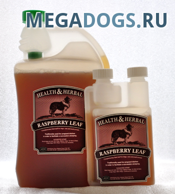 Animal Healt,  Raspberry Leaf, листья малины,